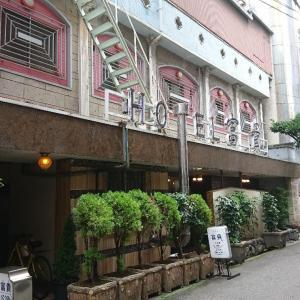舞台はラブホテル ひぃ、ふぅ、みぃ企画 「部屋の中」