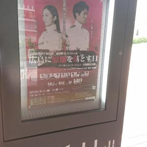 ラブストーリー? こぐれ塾第7回公演 『広島に原爆を落とす日』