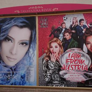 ラストは神々しく… 宝塚花組『A Fairy Tale -青い薔薇の精-』『シャルム!』