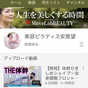 【のんちゃんのYouTube♪】