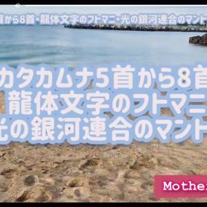 片男波海岸でアカペラヒーリング♪