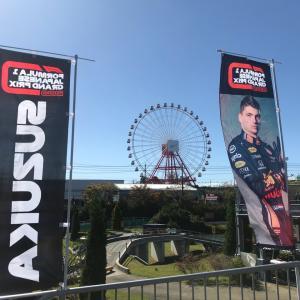 F1第17戦 日本GP予選