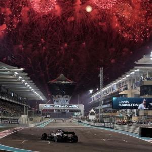 2020年F1カレンダー