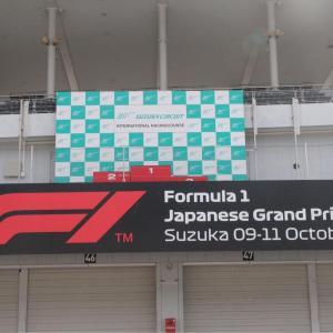 ようやく全てが明らかに!2020年F1カレンダー
