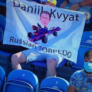 F1第10戦 ロシアGP決勝
