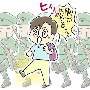 櫻田千晶先生のエゴスキュー教室に行ってきました。