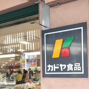 カドヤの閉店とシニアヨガの人気。