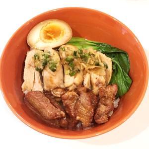 香港の叉焼・油鶏がうまい!@三田 〜Porky and Ducky〜