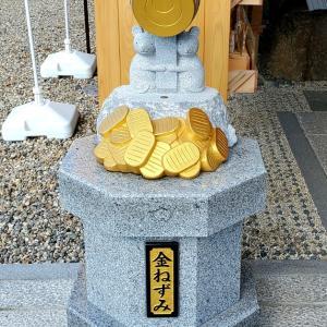 山田天満宮小金神社