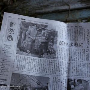 日本農業新聞さんに記事を掲載していただきました!