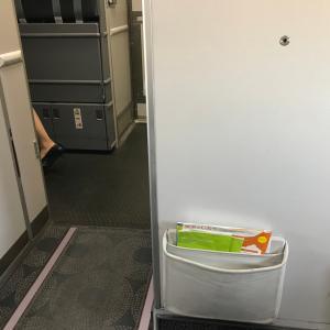 ANAミリオンマイル修行:ソラシドエアの機内エンターテインメントサービスが予想以上にスゴかった!!