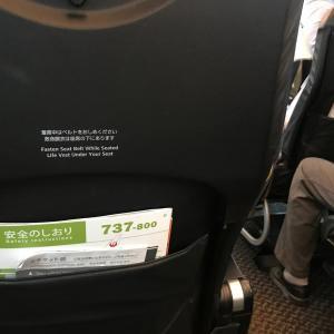 JALマイレージ修行27:無料クーポンのお世話になって…。