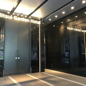ザ ロイヤルパーク キャンバス 名古屋:JR名古屋駅から徒歩6分前後にある「ちょっと贅沢な出張に最適なホテル」!!