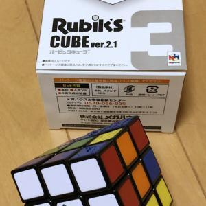久しぶりにルービックキューブを買ってみた。