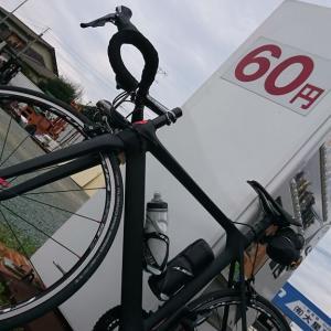 【132日目】まったりバイク100km。