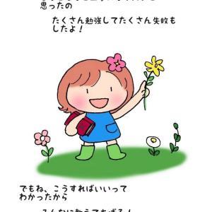 """【15日目】""""太陽星座リーディングのうた"""""""