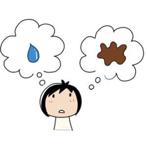 【水瓶座満月】これからはサラサラの水のような思考を選んで行こう!