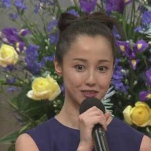沢尻エリカ容疑者「10年以上前から大麻など使用」反省の言葉も | NHKニュース