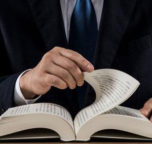 「一流の人」と「年収500万の人」で読む本はこんなに違う