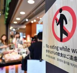 京都市がホテル新規開業「お断り宣言」 オーバーツーリズム | 3分でわかる政治の基礎知識 | 毎日新聞「政治プレミア」