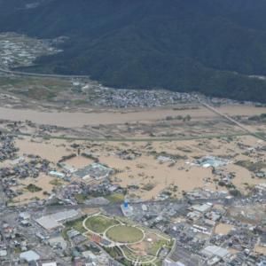 令和元年台風19号緊急災害支援募金 (Yahoo!基金) - Yahoo!ネット募金