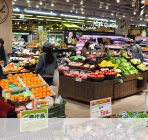 緊急事態宣言の前に買いだめ、店側「落ち着いて行動を」:朝日新聞デジタル