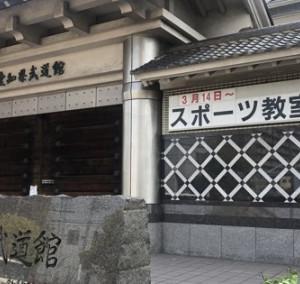 剣道でクラスター 愛知県警で新型コロナ感染拡大 かけ声で飛沫 - 毎日新聞