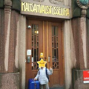 【ヘルシンキ子連れ旅行】ヘルステン ヘルシンキ パーリアメント(Hellsten Helsinki Parliament)に泊ってみた