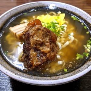 沖縄そば つぐみ食堂