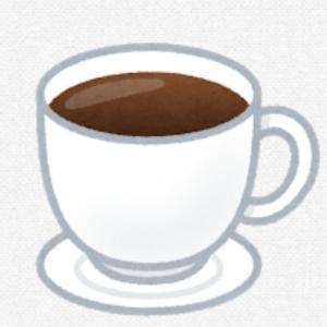 リンカーンはアメリカンコーヒーが好きだったのかな?