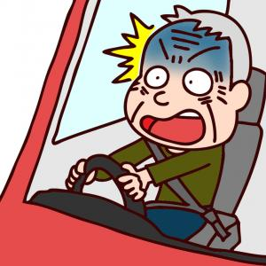 車に注意!