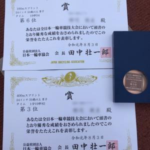 全日本一輪車競技大会トラック部門