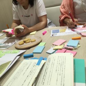 【募集中】3/18開催 心のお片づけ 構成的読書会M-cafe