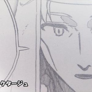 アクタージュ ネタバレ感想 90話 「鏡」白石さんの演技の凄さ!