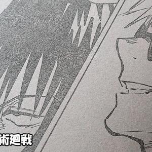 呪術廻戦 ネタバレ 71話 突然現れた伏黒!やはり黒井拉致事件と関係か?