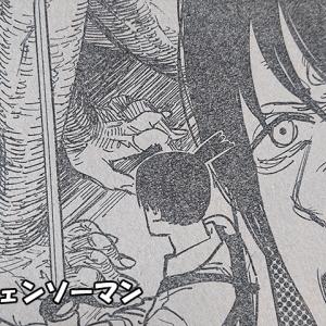 チェンソーマン ネタバレ 35話 アキVS沢渡!未来の悪魔の能力は!?