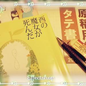 92♪「夏休み」企画ラスト!定番の「あの宿題」久しぶりにやってみた!☆
