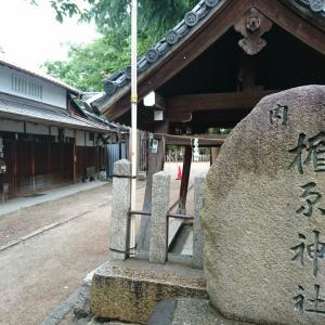 楯原神社(大阪市平野区)