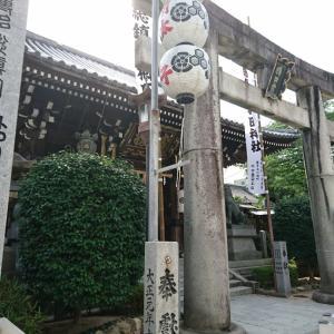 櫛田神社(福岡市博多区)