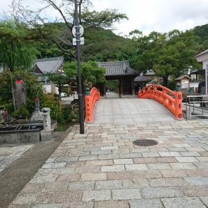 須磨寺・摂津国三十三所7番(神戸市須磨区)