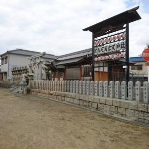 黒鳥天満宮天神社(和泉市)