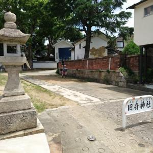 旧府神社(和泉市)