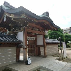 経堂・大坂三十三所21番(大阪市天王寺区)