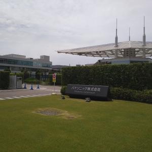 パナソニック株式会社本社の白龍大明神(守口市)