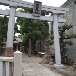 住吉神社(神戸市灘区)
