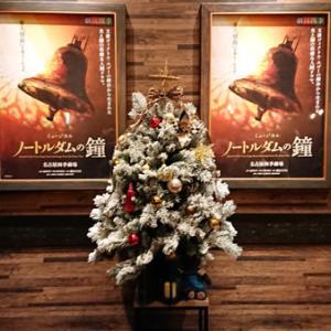 クリスマス休戦