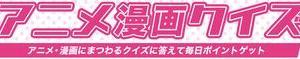 アニメ検定 : 「神田川JET GIRLS」で描かれる「ジェットレース」は○人一組で行うスポーツである。