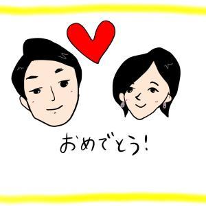 小泉進次郎と滝川クリステルの結婚・妊娠で、改めてできちゃった婚について考える。