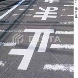 路面標示がある街の道路の風景