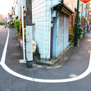 東京わかれみち